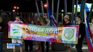 Домой с победой: Уфа встретила серебряного призера Олимпиады Тимура Сафина