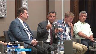 В Уфе впервые состоялся Инфорум Союза журналистов России