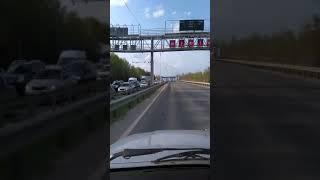 Уфа отрезана от главной  стратегической дороги с аэропорта.