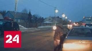 """""""Быстро в машину!"""": трехлетний мальчик впал в кому после ДТП в Тарко-Сале - Россия 24"""