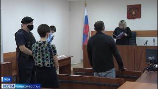 В Башкирии огласили приговор убийце, запах которого остался на пальто его жертвы