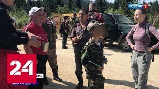 В Кузбассе после двух суток поисков нашли пропавших в лесу пенсионера и его 9-летнего внука - Росс…