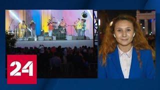 Главной выставке страны ВДНХ - 80 лет - Россия 24