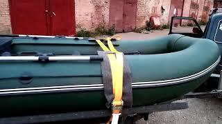 Крепление лодки ПВХ к лодочному прицепу.