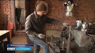Мастер кузнечного дела из Башкирии изготавливает рыцарские доспехи