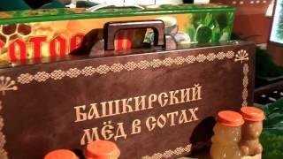 Базара в Уфе больше нет. Исторического центрального рынка столицы Республики Башкортостан нет
