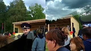 САБАНТУЙ-2018 МР Гафурийский район Республики Башкортостан