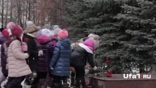 Почтили память силовиков