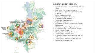 UTV. Трамвай теперь на первом месте. Московские урбанисты представили генплан Уфы