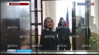 Луиза Хайруллина впервые заговорила с журналистами (ВИДЕО)
