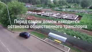 "Компания ""ПРОГРЕСС"" Аэросъемка Ишимбай"