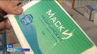 В Башкирии продажи медицинских масок увеличились в разы