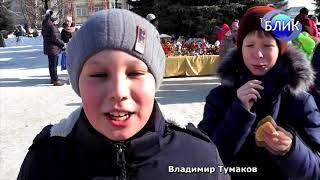"""Народные гуляния """"Широкая Масленица 2018"""""""