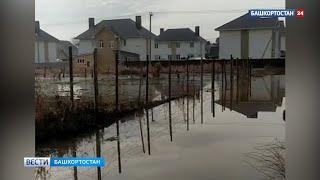 Затопило дома жилого комплекса под Уфой: жители могут остаться без электричества