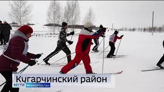 Новости районов: «Здоровая улыбка» в Зилаире и «Лыжня России 2020» в Кугарчинском районе