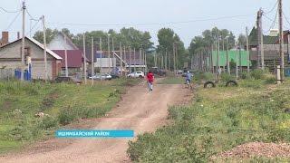 Чиновники администрации Ишимбайского района стали фигурантами уголовного дела