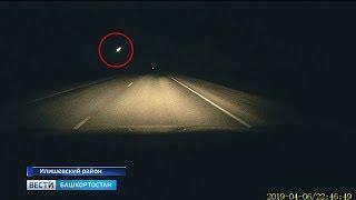Огненный шар в небе над Башкирией: метеорит или НЛО?