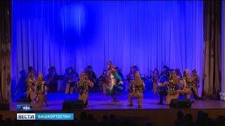 В Башкирии гости из Элисты рассказали историю калмыцкого народа в танце