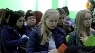 Новости UTV. Ярмарка вакансий и учебных мест