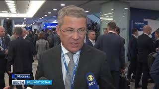 Башкортостан и ВТБ заключили допсоглашение по проекту Восточного выезда из Уфы