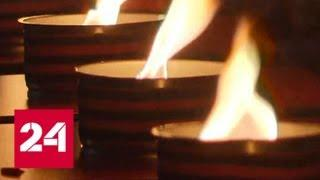 Негасимая память: 22 июня по всей России зажгли свечи - Россия 24