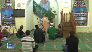 Сегодня мусульмане всего мира вступают в Священный месяц Рамазан