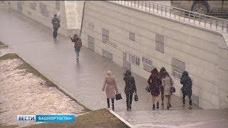 На территории Башкирии вновь объявлено штормовое предупреждение