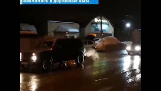 6 машин провалились в дорожные ямы   Ufa1.RU