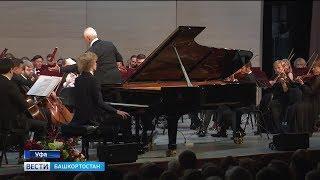 В Уфе завершился музыкальный фестиваль «Владимир Спиваков приглашает...»
