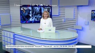 Вести-24. Башкортостан - 29.12.18