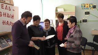 Литературный вечер памяти Нурислама Шайхулова
