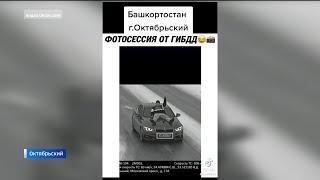 Ради подписчиков и лайков: блогер из Октябрьского устроил опасную фотосессию на капоте иномарки