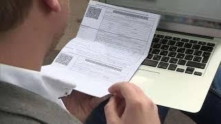Право собственности - 06.05.19 О правилах оплаты государственной пошлины