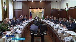 В Уфе прошло совещание антитеррористической комиссии