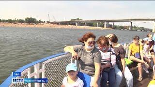 В Уфе впервые за долгое время начал курсировать речной трамвай