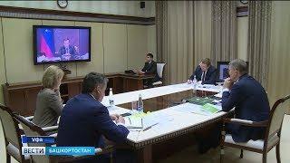 Радий Хабиров принял участие в заседании Совета при Президенте РФ по стратегическому развитию