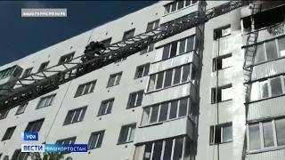 «Валил густой черный дым»: в многоэтажке в центре Уфы произошел пожар