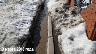 Ливневка в пруд.  Благовещенск РБ.