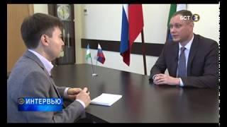 Интервью с министром экономического развития Башкортостана Сергеем Новиковым