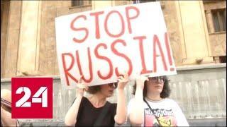 В Грузии запретили фильмы на русском языке. 60 минут от 24.06.19