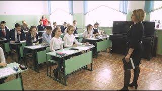 """Урок черчения в школе №5 в рамках конкурса """"Директор школы"""""""