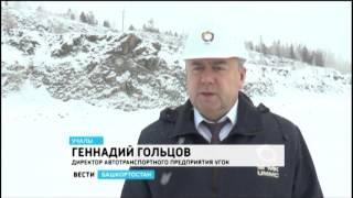 """В Учалинском районе приступили к тестированию самосвала """"Бэлл"""""""
