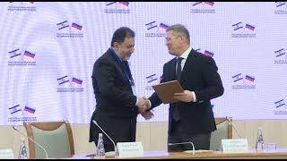Первый день Российско-Израильского медицинского форума подошел к концу