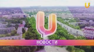 """Новости UTV. В Стерлитамаке установили 3-ую """"умную"""" остановку"""