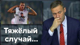 Путинский футболист Тарасов ОПОЗОРИЛСЯ на интервью! Реакция Навального!