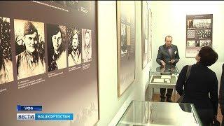 В Нацмузее Башкортостана открылась выставка «Шаймуратов-генерал…»
