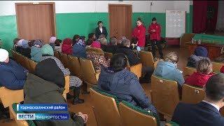 Представители ОНФ расскажут о поправках в Конституцию жителям пяти районов Башкирии