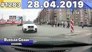 ДТП. Подборка на видеорегистратор за 28.04.2019 Апрель 2019