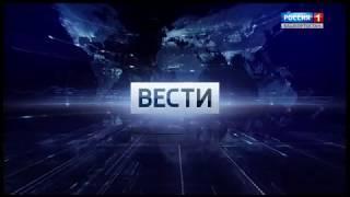 """Переход с """"ГТРК Башкортостан"""" на """"Россию 1"""" [Уфа]"""
