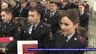 Юл Патруле Эфир № 22 на Башкирском спутниковом телевидении от 23.01.2019 год.